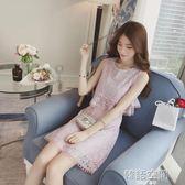 甜美淑女碎花無袖蕾絲洋裝女夏裝高腰短裙小清新中長裙 韓語空間