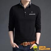 春季大碼男士長袖t恤純棉薄款寬鬆寬版polo衫小衫【happybee】