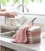 【珊瑚絨抹布】超強吸水性擦手巾 廚房清潔布 波蘿紋加厚不掉毛洗碗布 可掛式清潔毛巾