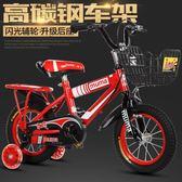 兒童自行車3歲寶寶腳踏單車男孩女孩小孩6-7-8-9-10歲童車 JD4541【KIKIKOKO】-TW