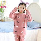 女童秋冬季寶寶珊瑚絨女孩家居服兒童法蘭絨小孩加厚款睡衣套裝冬   夢曼森居家
