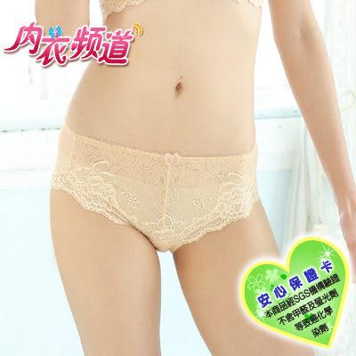 內衣頻道♥7872.台灣製.優雅立體緹花內褲,進口素材,膚色