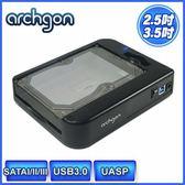 富廉網~archgon ~MH 3507 U3A 水平式可堆疊硬碟外接座支援2 5 吋與3