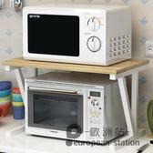 置物架/微波爐架雙層家用廚房子2層收納架不銹鋼多層烤箱落地架子「歐洲站」