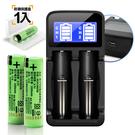 18650新版充電式鋰單電池3350mAh(日本松下原裝正品)*2入+AISURE LCD液晶顯示雙槽快充*1+防潮盒*1