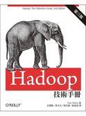 (二手書)Hadoop技術手冊(第三版)