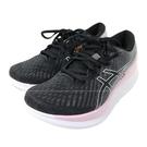 (C2) ASICS 亞瑟士 女鞋 GlideRide 2 省力鞋 慢跑鞋 1012A890-002 黑粉 [陽光樂活]