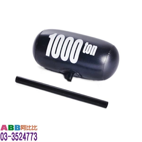 A1520_小充氣槌_40cm#皮球海灘球大骰子色子充氣棒武器道具槌子錘子充氣槌