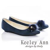 ★2016秋冬★Keeley Ann氣質甜美~閃鑽毛球全真皮平底鞋(藍色)  -Ann系列