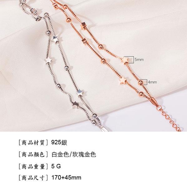 《 QBOX 》FASHION 飾品【B100N919】精緻秀氣雙層串珠星星玫瑰金鈦鋼手鍊/手環(二色)