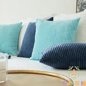 抱枕靠墊臥室靠枕沙發靠背墊腰靠純色條紋抱枕【奇妙商鋪】