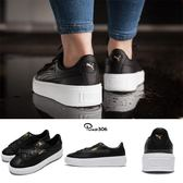 Puma 休閒鞋 Basket Platform Core 黑 白 皮革 厚底 黑白 女鞋【PUMP306】 36404003