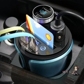 車載充電器 車載充電器多功能杯式點煙器一拖二usb插座汽車用智慧車充 交換禮物