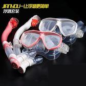 潜水镜 潛水鏡浮潛三寶套裝全干式呼吸管成人兒童防水眼鏡面罩套裝備 芭蕾朵朵