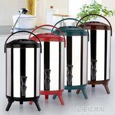 不銹鋼保溫桶奶茶桶咖啡豆漿桶 商用8L10L12L雙層保溫桶 YXS『小宅妮時尚』