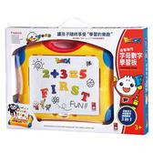 【風車圖書】FOOD超人 益智磁性字母 數字學習板