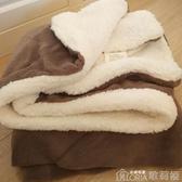 毯子  小毛毯沙發蓋毯羊羔絨雙層加厚珊瑚絨辦公室午睡午休空調兒童毯子 【快速出貨】