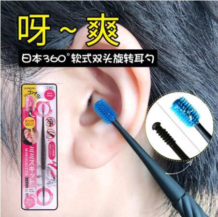 抖音同款 挖耳神器 柔軟 雙頭 螺旋 硅膠 挖耳勺 成人 兒童 採耳 工具