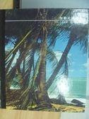 【書寶二手書T4/地理_ZHR】加勒比海諸島_時代生活叢書世界原野奇觀