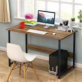 電腦台式桌家用電腦桌現代辦公桌學習桌子簡約書桌經濟型簡易桌子jy【中秋節滿598八九折】