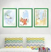 壁貼【橘果設計】藝術畫框 DIY組合壁貼 牆貼 壁紙 室內設計 裝潢 無痕壁貼 佈置