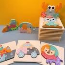 嬰幼兒童早教木質立體拼圖1-2-3歲寶寶益智力開發玩具男女孩動腦 小時光生活館