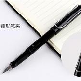 硬筆鋼筆練字筆墨囊墨水書法鋼筆學生用練字男女鋼筆辦公 童趣潮品