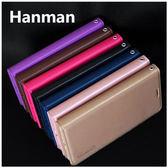 【Hanman】華碩 Zenfone Max Plus ZB570TL M1 X018B 5.7吋 真皮皮套/翻頁式側掀