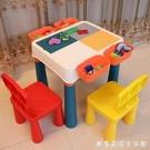 多功能積木桌男孩子3-4-6-8歲女孩大...