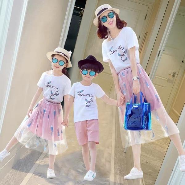 親子裝加大尺碼新款潮夏裝春裝一家三口春秋母子裝母女裝套裝洋氣抖音