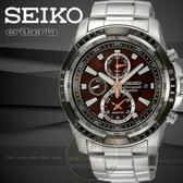 SEIKO日本精工CRITERIA極限賽車手計時鬧鈴腕錶-咖啡7T62-0Kk0O/SNAE03P1公司貨