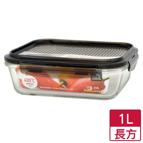 樂扣 積木玻璃保鮮盒-長方(1L)【愛買】