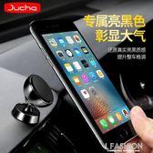 車載手機支架黏貼磁力吸盤式汽車磁性車內磁鐵儀錶台車上支撐導航 Ifashion