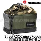 MANFROTTO 曼富圖 Street CSC Pouch 街頭玩家相機袋 (免運 正成公司貨) 相機包 內袋 MB MS-P-GR