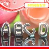 銀鏡DIY S925純銀材料配件/亮面26英文迷你字母造型配件(穿式)~適合手作串珠/蠶絲蠟線/幸運衝浪繩