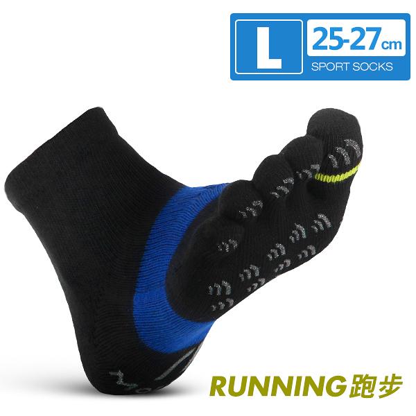 瑪榭 Foot Spa 腳底止滑防臭五趾運動襪/五趾襪 台灣製 MS-21490