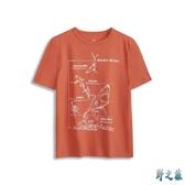 男童舒適圓領短袖T恤春夏539391 2020新款童趣印花純棉打底衫 FX5292