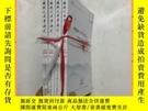 二手書博民逛書店中國現代文學研究罕見2018 2 7 8 11 共4本合售Y16354