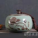 陌炎青瓷哥窯茶葉罐陶瓷密封罐大號粗陶存儲罐普洱茶大碼裝茶葉罐 小時光生活館