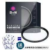 B+W XS-PRO 55mm 010 XS-PRO UV Haze MRC NANO 保護鏡 送ZEISS光學專用濕式拭鏡紙 捷新公司貨