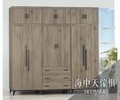 {{ 海中天休閒傢俱廣場 }} J-42 摩登時尚 臥室系列 130-1 芮茲灰橡木8x8.3尺衣櫥