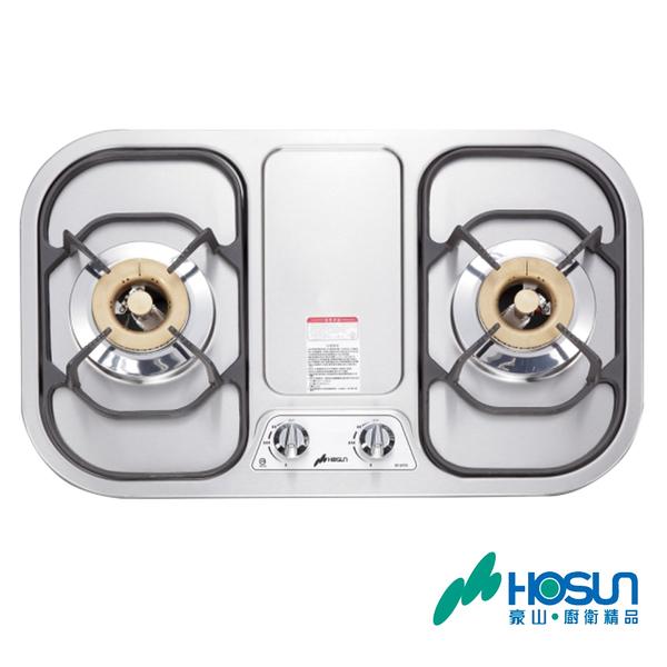 豪山 HOSUN 雙口歐化檯面爐 ST-2173 含基本安裝配送