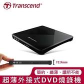 Transcend創見 羽量級 極致輕薄 外接式 DVD 燒錄機 /黑
