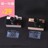 彼兔 betwo.印章 QID*復古可愛小照相機造型迷你刻印印章【120-AM38】06990823現貨