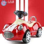 兒童車寶寶滑滑車1-3歲溜溜車可坐嬰幼兒童四輪滑行扭扭車玩具車igo「Chic七色堇」