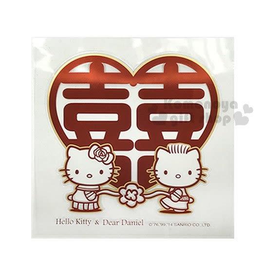 〔小禮堂〕Hello Kitty 造型貼紙《紅.心型.Daniel.囍字》裝飾.壁貼 4714581-30416