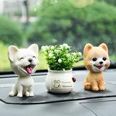 擺件 車載車內飾品擺件可愛汽車用品創意中控台搖頭狗狗男女車上裝飾品 雲雨尚品