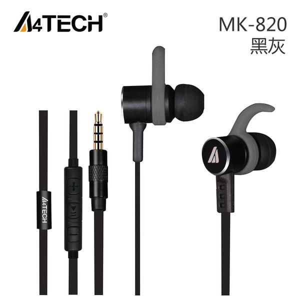 A4 雙飛燕 高清入耳式耳機 MK-820