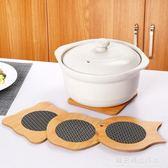 竹木創意網片隔熱墊餐桌墊杯墊碗墊盤墊鍋墊碟墊廚房砂鍋防燙墊子