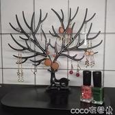 爆款 飾品收納盒 擺件首飾收納盒耳環釘展示架子飾品樹玄關掛鑰匙女家用整理臺coco 衣巷